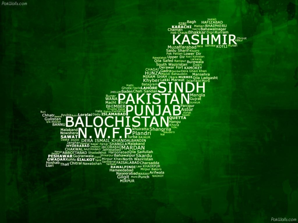 69088964 pakistan wallpapers