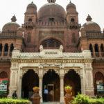 Lahore Museum Pakistan