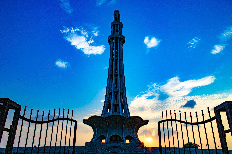 Waqas Afzal