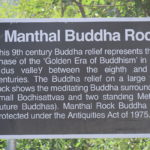 1200px Manthal Rock Buddhist inscriptions Skardu History