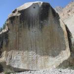 Manthal Rock Buddhist inscriptions Skardu