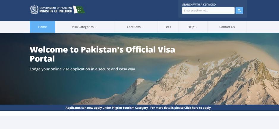 Pakistan Visa 1