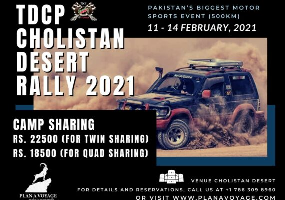 TDCP Cholistan Desert Rally