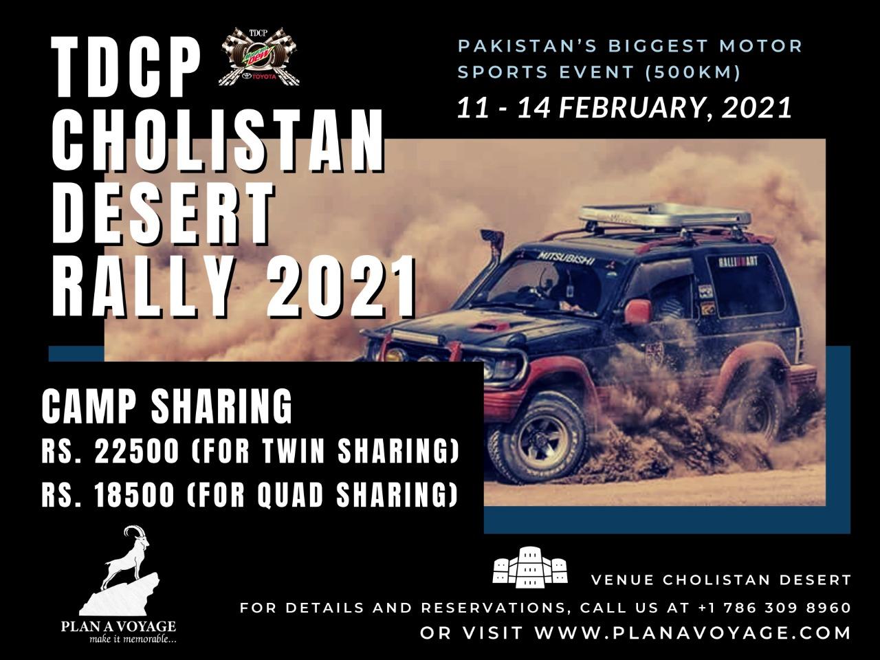TDCP Cholistan Desert Rally
